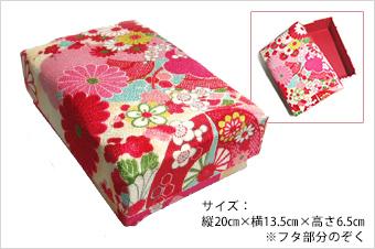 present01.jpg